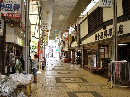 自転車屋 愛媛 自転車屋 : むかし栄えた喜光地商店街 | 花 ...