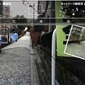 写真: セカイカメラでみる富士見坂