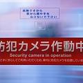 クハ7701に設置された防犯カメラ