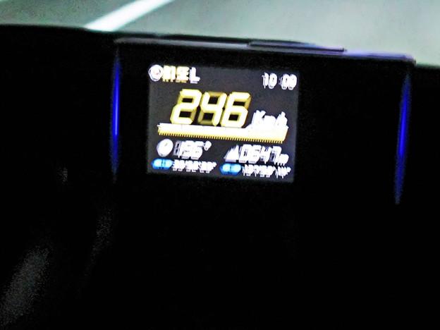 246km/h????