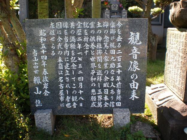 長福寺_12