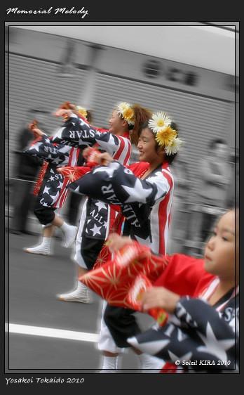 写真: ALL☆STAR_23 - よさこい東海道2010