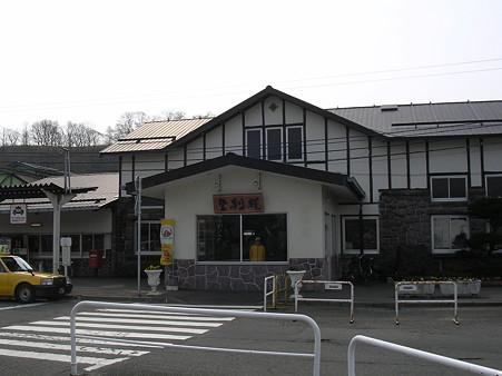 登別駅13