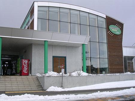浜小清水駅舎