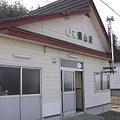 写真: 銀山駅3