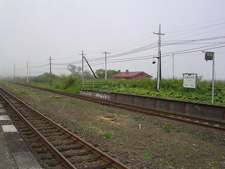 尺別駅ホーム1