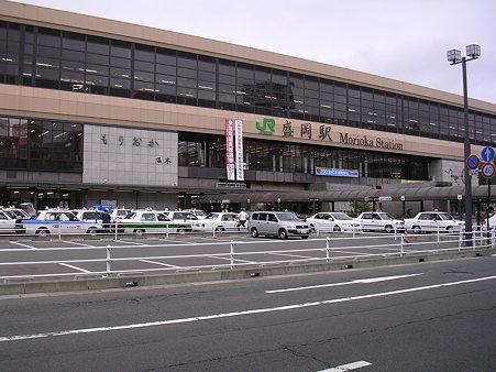 盛岡東口駅舎