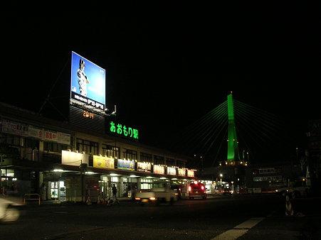 青森駅舎とベイブリッジ