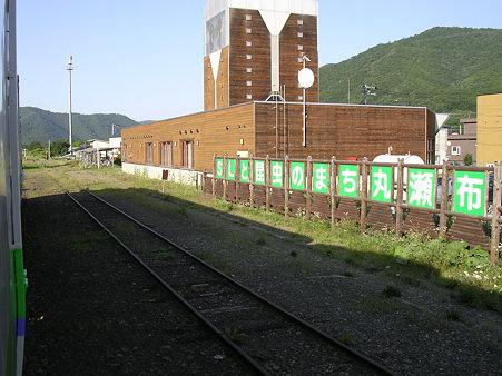 丸瀬布駅9