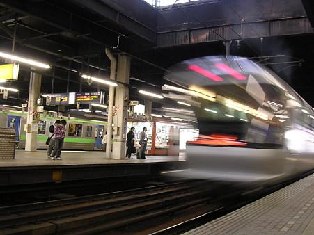 札幌駅4・5番線
