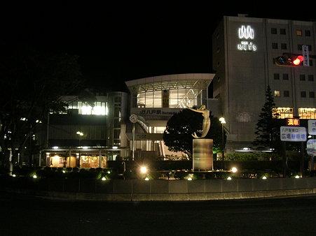 八戸駅東口