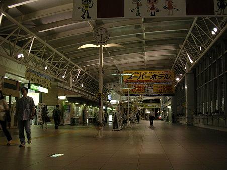 八戸駅自由通路