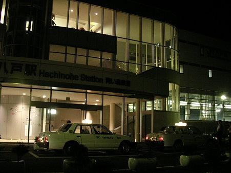 八戸駅西口
