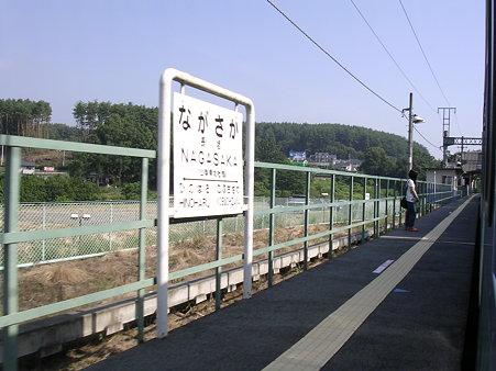 長坂駅ホーム