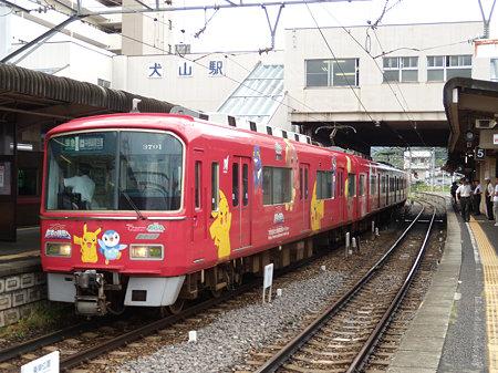 3701Fポケモン@犬山