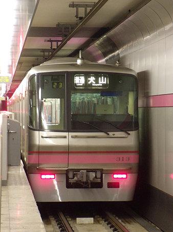 313F@平安通