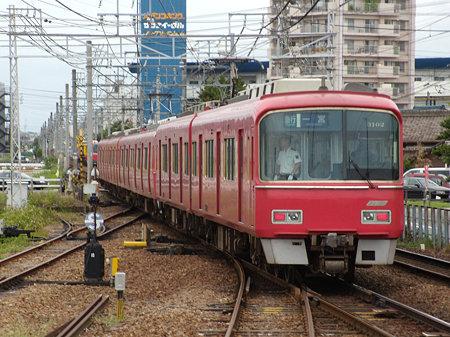 DSCN7952