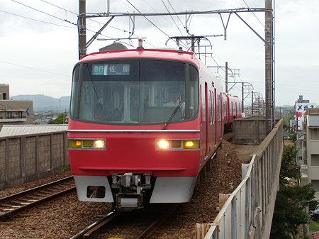DSCN8002