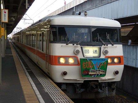 DSCN8160
