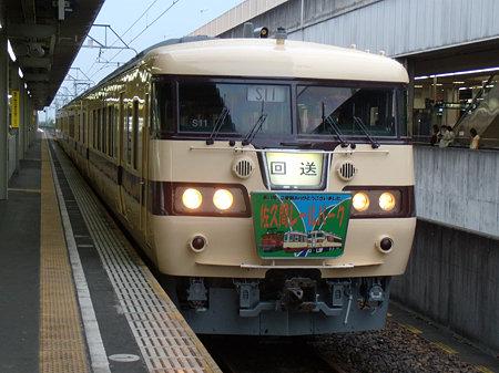 DSCN8427
