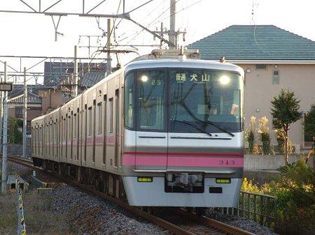 DSCN9459