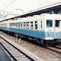 Photos: 伊豆急 100形 129