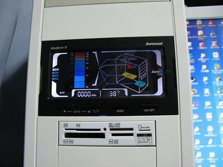 2009.06.09 Aerocool Modern-V(13/13)