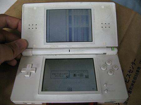 2009.06.23 ニンテンドーDS Lite 修理(10/16)