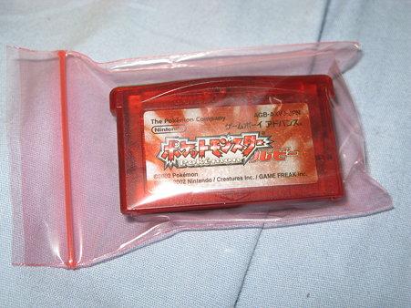 2009.06.23 ニンテンドーDS Lite 修理(12/16)