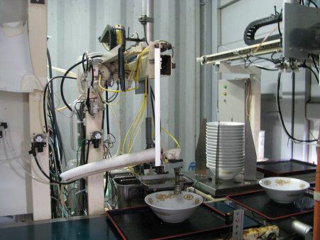 2009.07.19 ロボットラーメン(9/9)