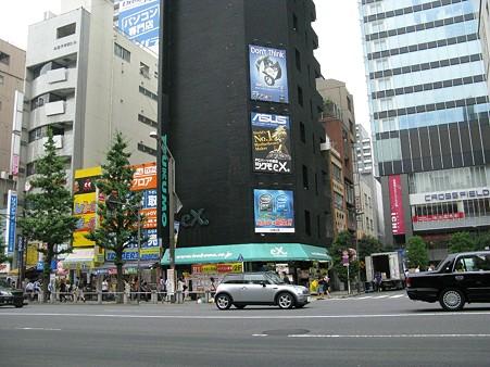 2009.07.18 秋葉原(14/16)