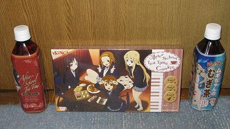 2009.07.23 けいおん! お菓子・ドリンク