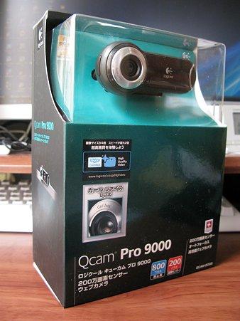 ロジクール Qcam Pro 9000 (QCAM-200S) 1/3