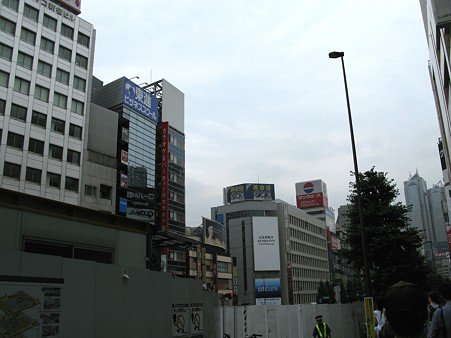 2009.07.18 新宿(1/2)
