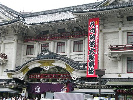 2009.08.14 八月納涼大歌舞伎