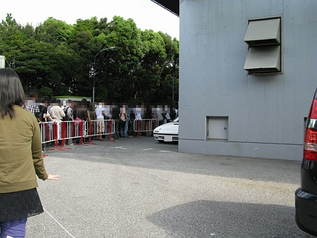 2009.09.26 東京ゲームショウ2009(6/45)