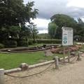 写真: 鶴舞公園_20:噴水塔