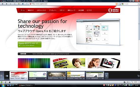 Opera10:タブサムネイル(下) 3