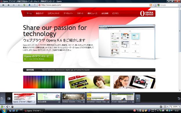 写真: Opera10:タブサムネイル(下) 3