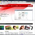 写真: Opera9.6スクリーンショット