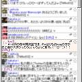 写真: OperaウインドウでTwitterクライアント・ソフト