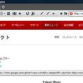 写真: Opera PR コンタクトページ:Mailto Gmail
