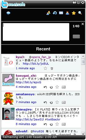 Operaウィジェット:Tweet Safe