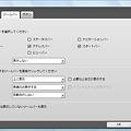 写真: Operaダイアログ:外観の設定のツールバー