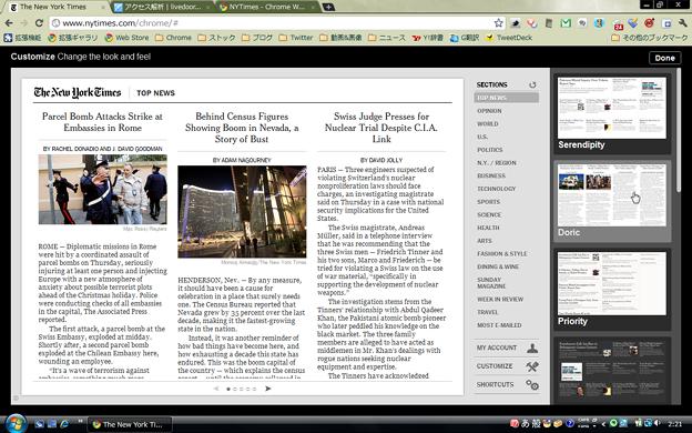 写真: Chromeアプリ:NYTimes(カスタマイズ)