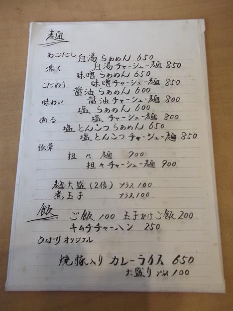 ひばり2012.05 (08)