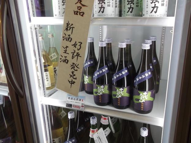 千代むすび2012.02 (3)