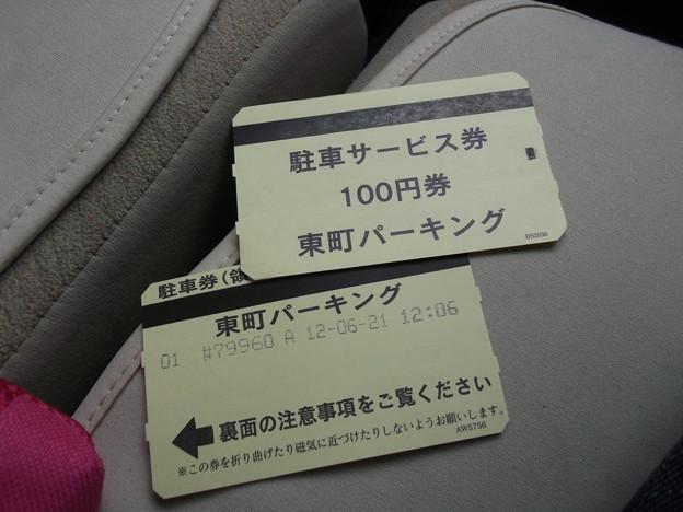 ビストロ・マロン2012.06 (11)
