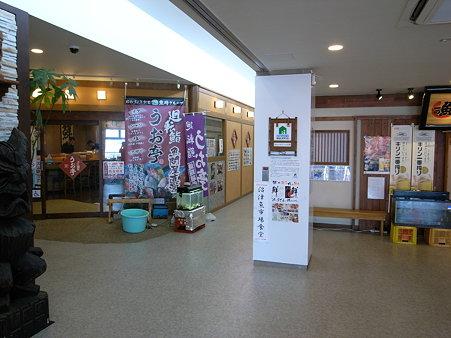 沼津魚市場の2階にある「沼津魚市場食堂」