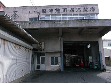 沼津魚市場冷蔵庫